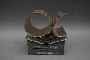 Aplpha Award 2012 (7)